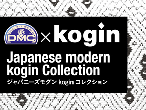 DMC×kogin.net作品
