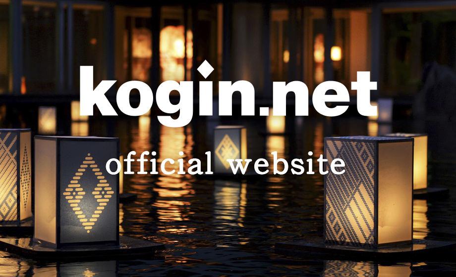 kogin.netサイトへ