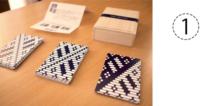 koginカードゲームについて 1