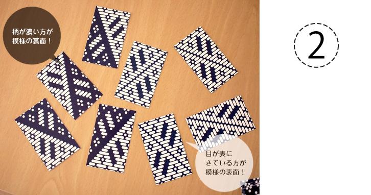 koginカードゲームについて 2